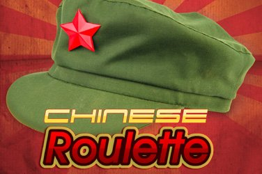 Chinese roulette Demo Slot